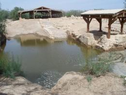 ヨルダン ベサニー洗礼所