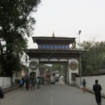 インドのアッサム州と東ブータンの国境