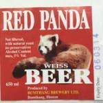 レッドパンダビールのラベル