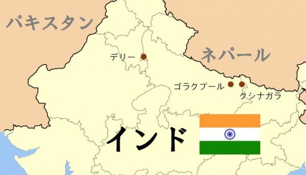 インド福祉村地図