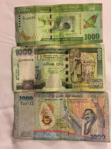 スリランカ1,000ルピー