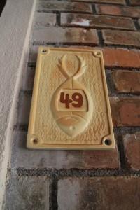 43 49号室(ガーデンルーム)