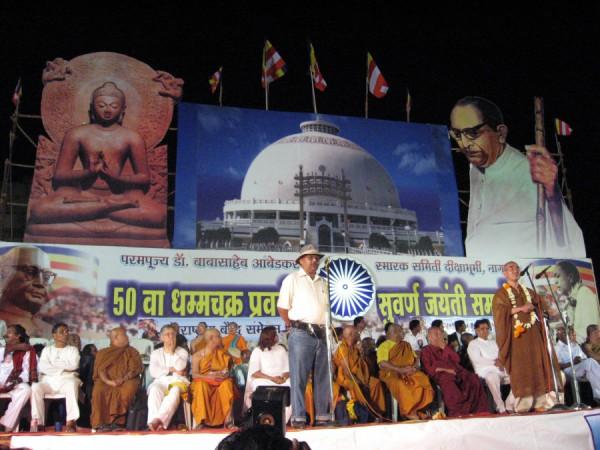 50周年記念式典の様子